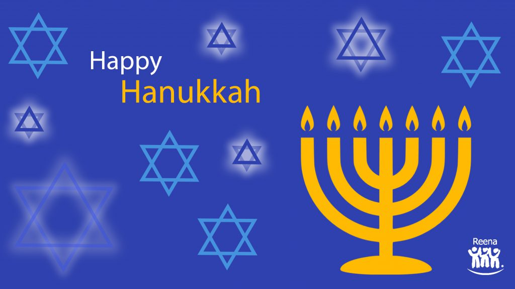 Happy Hanukkah greeting with Hanukkah themed background